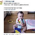2013-09-13_222416.jpg