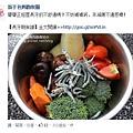 2013-09-30_132335.jpg