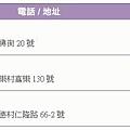 2014-03-04_115338