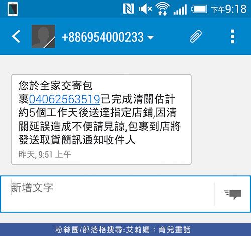 Screenshot_2014-12-02-21-18-33