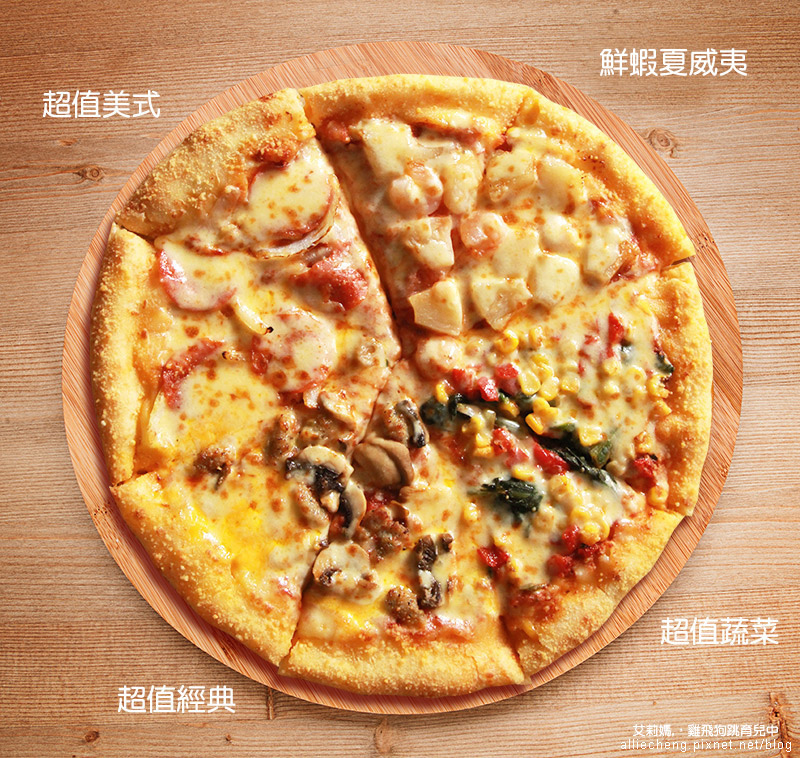 pizza盤子