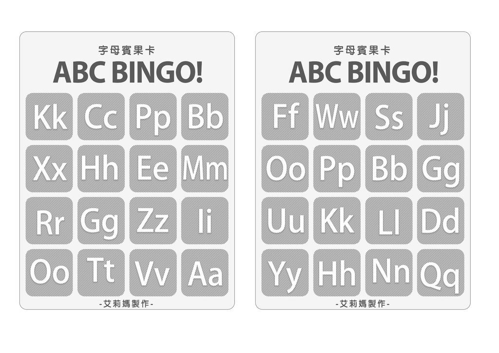 bingo card-2.jpg