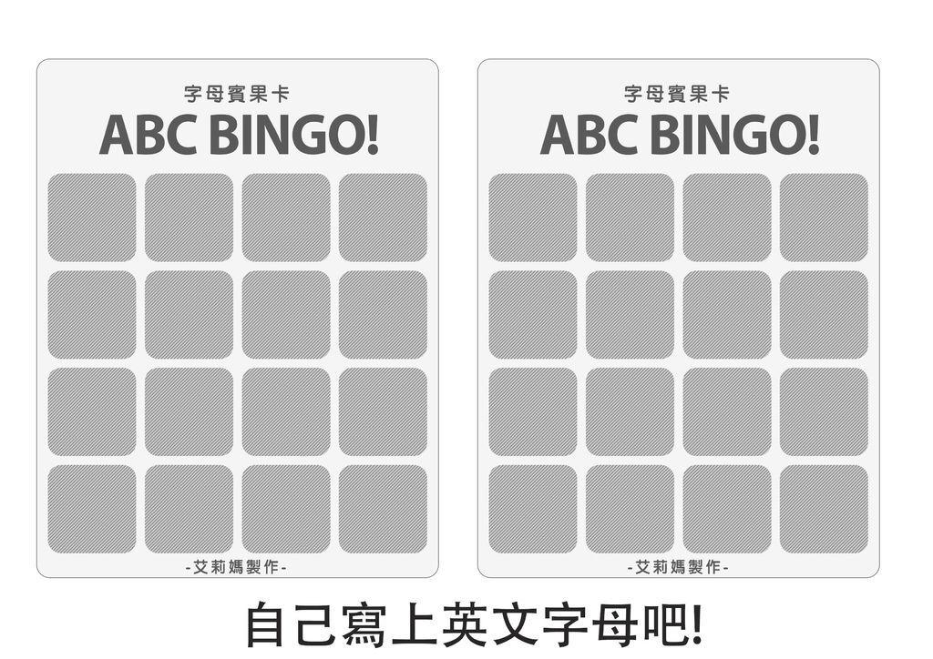bingo card-4.jpg