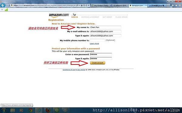 註冊帳號過程4