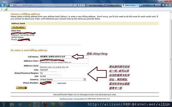 填寫billing address 8 unclear