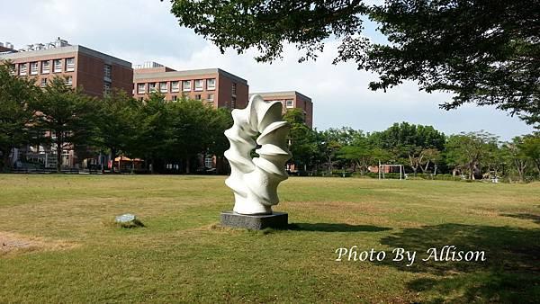 亞洲大學校園