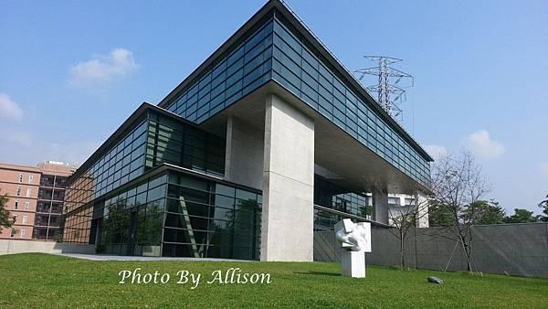 亞洲大學現代美術館