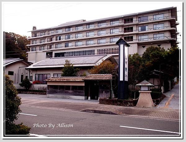 界 遠洲飯店