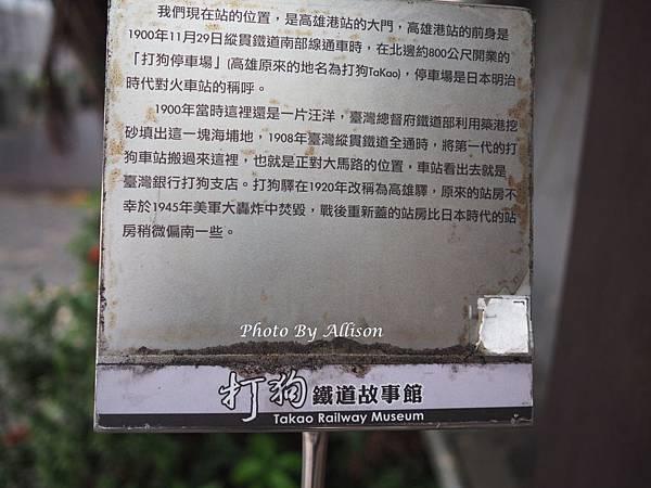 P4240667.JPG