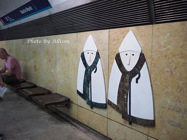 里斯本地鐵站.JPG