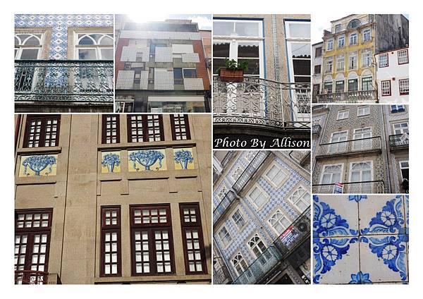 典雅許多的布列加瓷磚圖案.jpg