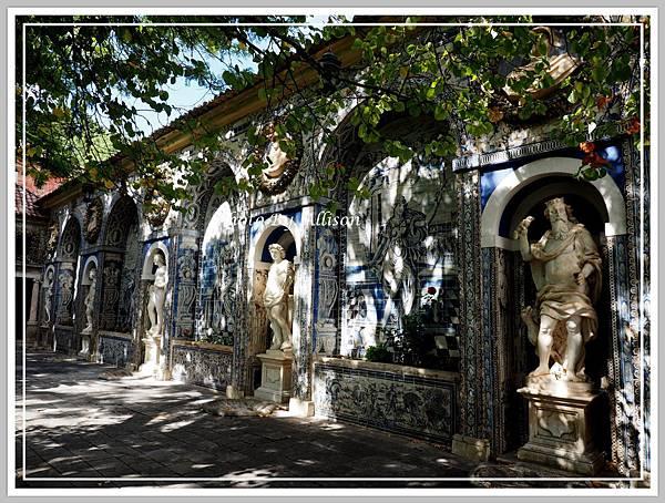 Palacio dos Marqueses da Frontelra