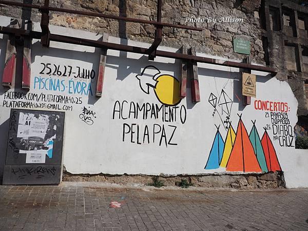 波爾圖街頭塗鴉