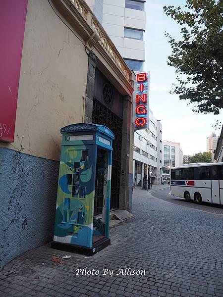 波爾圖彩繪電話亭