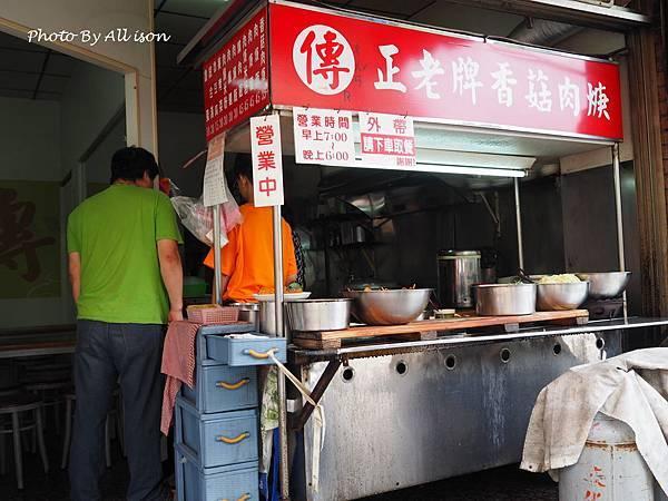 台中美食--肉羹麵