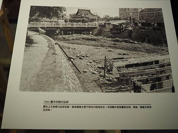 柳川影像-余如季攝影展