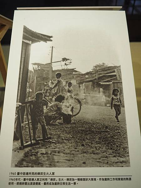 柳川人-余如季攝影展