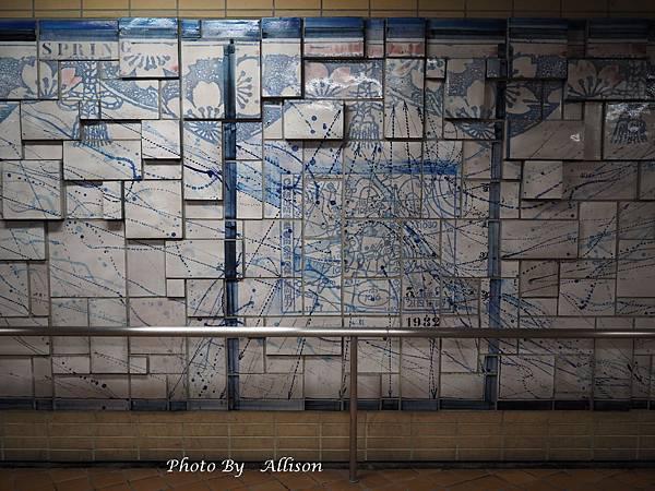 盛岡市地下道彩繪磁磚