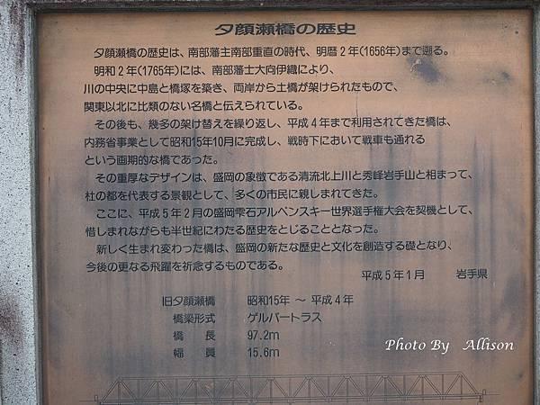 P5051193.JPG
