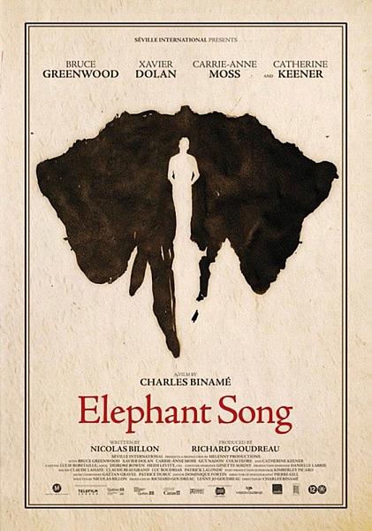 憂傷大象之歌