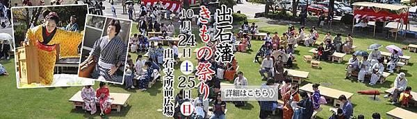 top_kimono.jpg