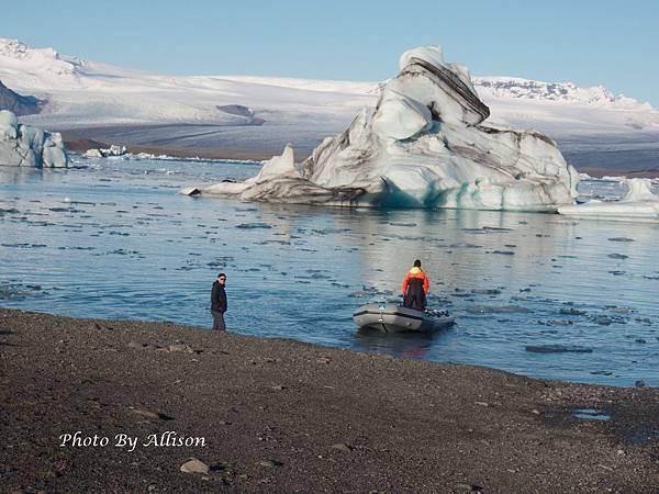冰島傑古沙龍湖