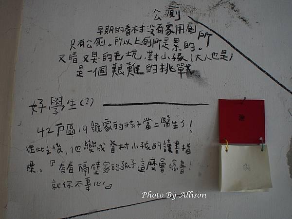 P1010884.JPG