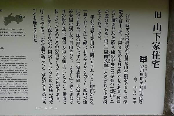 S5A00034.JPG
