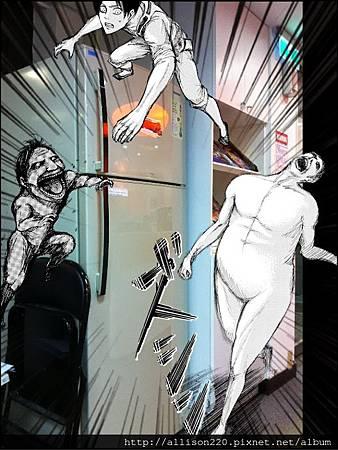 冰箱爭奪戰