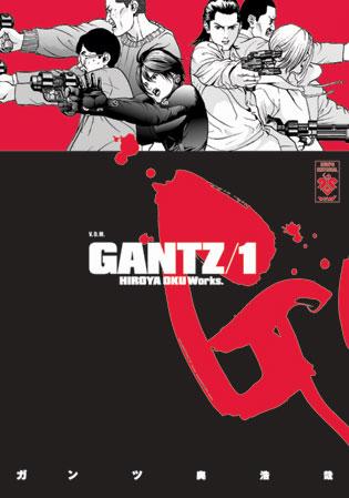 Gantz1gnm1