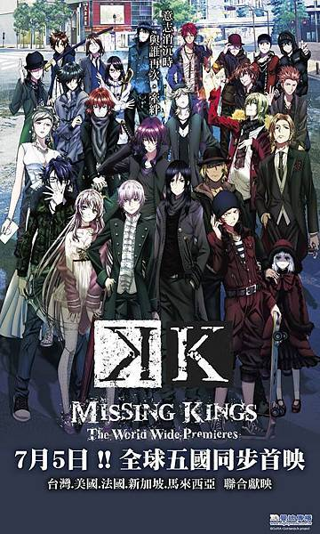 k-missing kings
