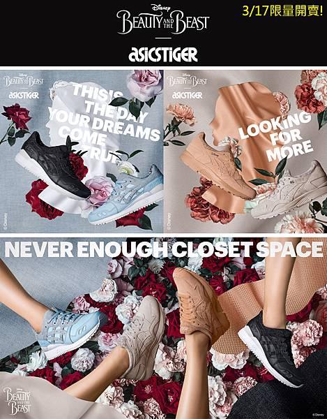 【ASICS Tiger x Disney美女與野獸聯名系列】GEL-LYTE V/III 女款潮流復古休閒鞋.jpg