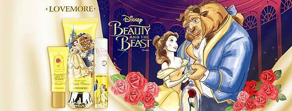 【Lovemore】迪士尼美女與野獸2.jpg