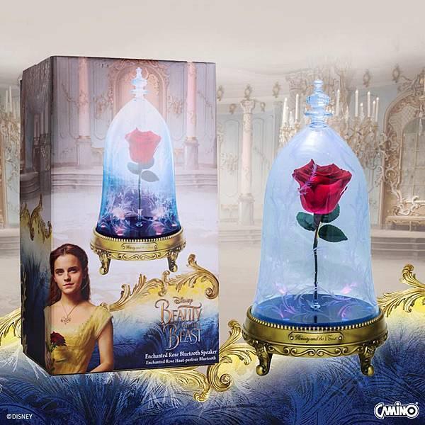 CAMINO_魔法玫瑰藍芽喇叭2.jpg