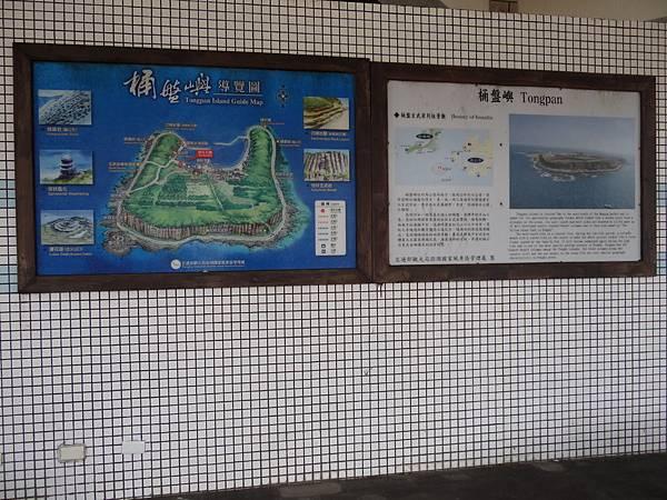 虎井14.JPG