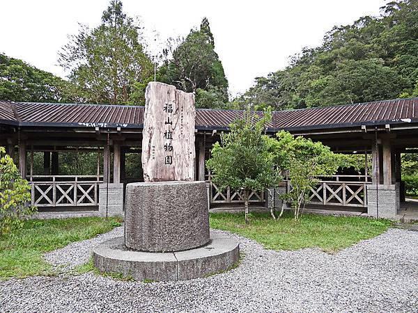 福山1.jpg
