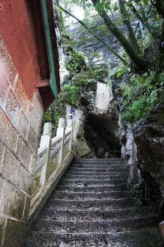 包括石道、古室、古欄、古窟、古佛、等
