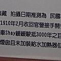 2014阿里山21.jpg