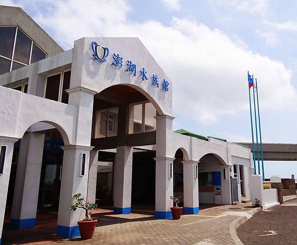 澎湖203-24