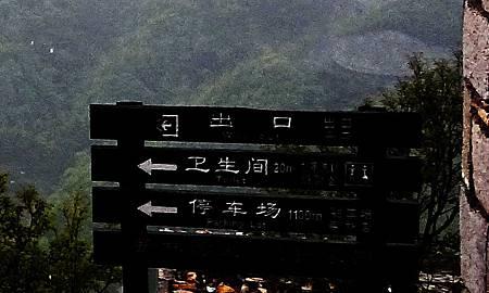 E17雲台山