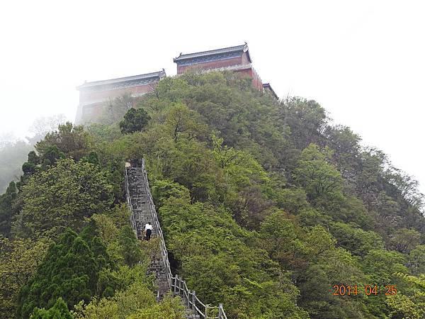E20雲台山