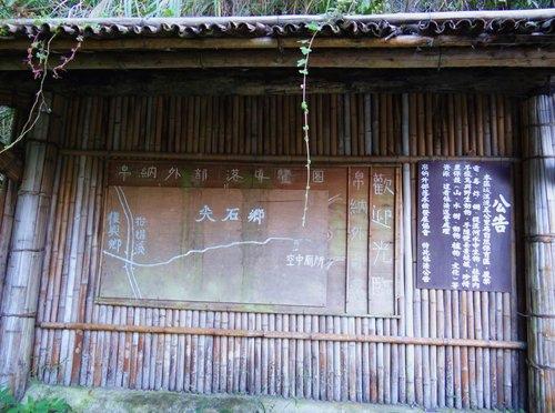 2012玉峰瀑布群 (9).jpg