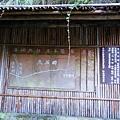 2012玉峰瀑布群 (14).jpg