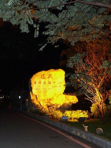 2012玉峰瀑布群 (20).jpg