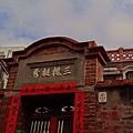 2012鹿港 (18).jpg