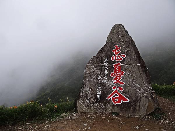 2014金針花季C22.JPG