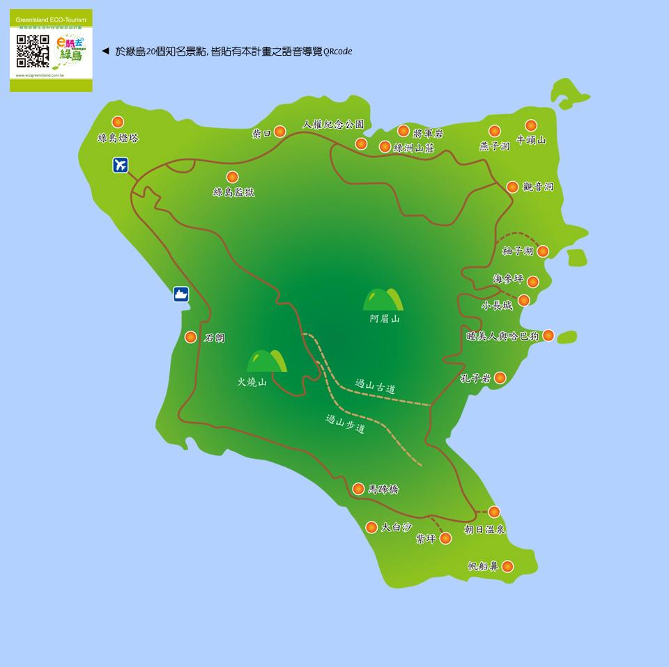 greenlandmap