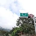 南橫18.JPG