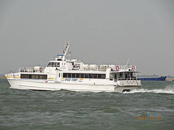 金門水頭碼頭6058.JPG