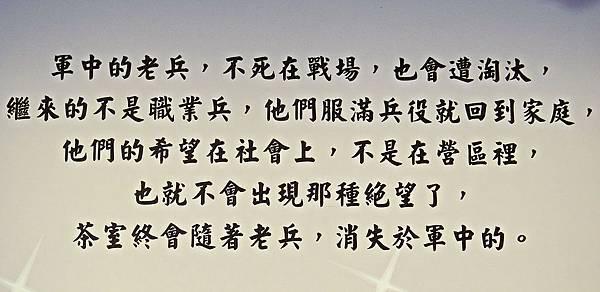 金門.金湖62.jpg